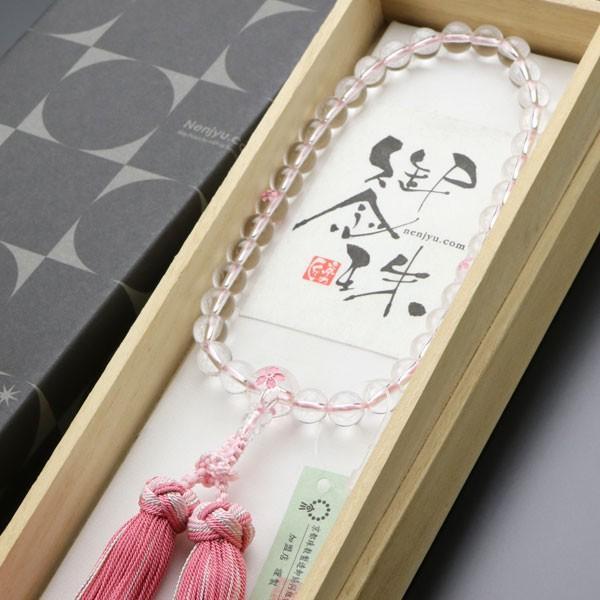 数珠 女性用 約8ミリ 本水晶 桜彫り 銀花かがり房 数珠袋付き|nenjyu|06