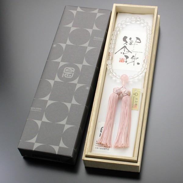 数珠 女性用 本水晶 ローズクォーツ 約8ミリ 京かがり房|nenjyu|06