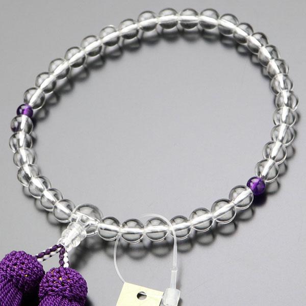 【送料無料】数珠 女性用 約7ミリ 本水晶 2天 紫水晶 正絹房 略式数珠 看板京念珠|nenjyu