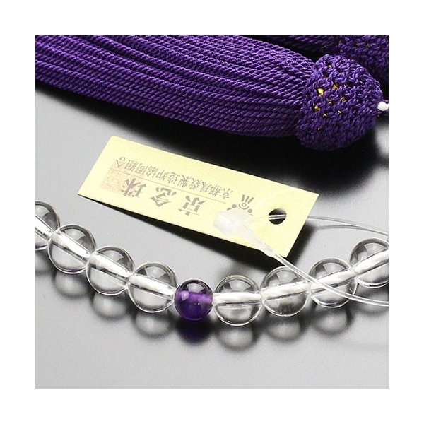 【送料無料】数珠 女性用 約7ミリ 本水晶 2天 紫水晶 正絹房 略式数珠 看板京念珠|nenjyu|02