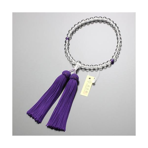 【送料無料】数珠 女性用 約7ミリ 本水晶 2天 紫水晶 正絹房 略式数珠 看板京念珠|nenjyu|04