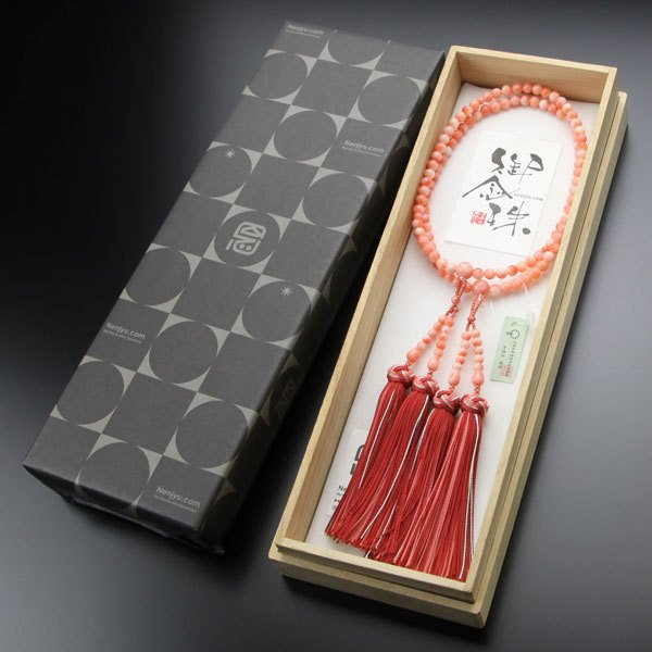 八宗派兼用 数珠 女性用 8寸 4A´ 深海珊瑚 銀花かがり房 数珠袋付き|nenjyu|05