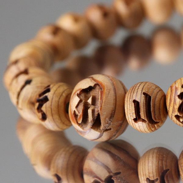 数珠 ブレスレット 光明真言彫り 屋久杉 約8ミリ|nenjyu