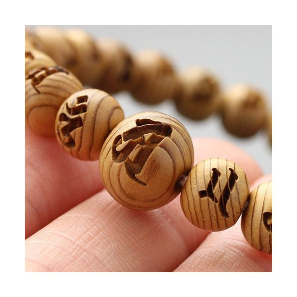 数珠 ブレスレット 光明真言彫り 屋久杉 約8ミリ|nenjyu|02