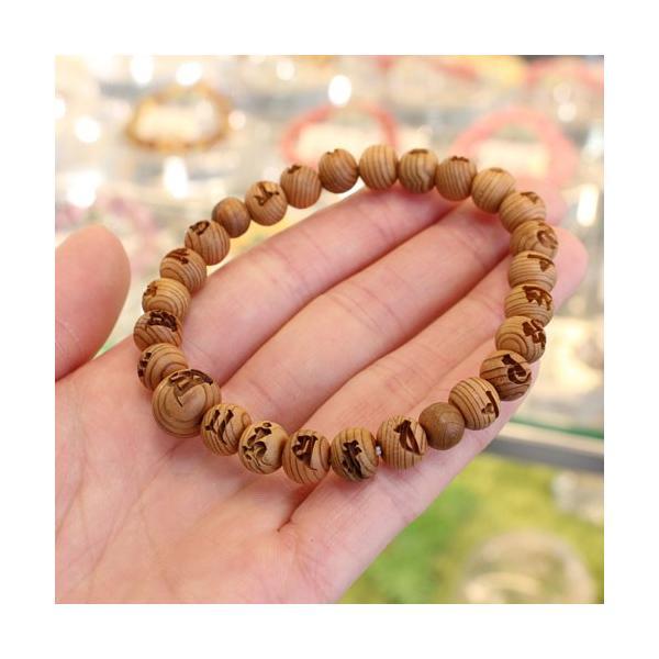 数珠 ブレスレット 光明真言彫り 屋久杉 約8ミリ|nenjyu|05