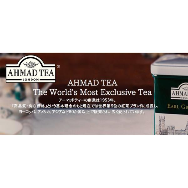 紅茶 ティーバッグ【お徳セット】30包 アーマッドティー 1000円 メール便 送料無料|nenrin|02