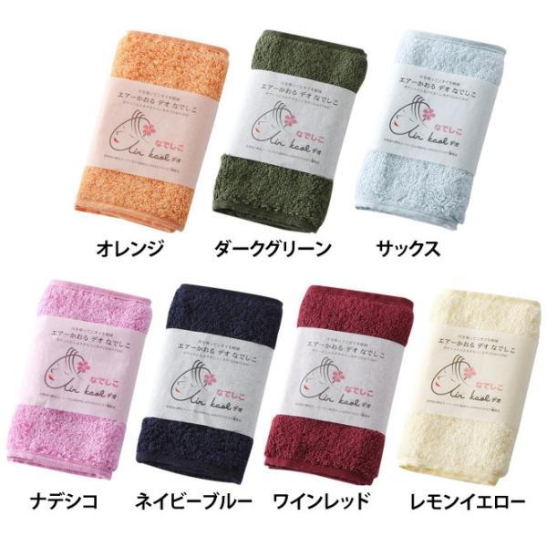 エアーかおる デオなでしこ タオル 全7色 日本製 タオル ハンドタオル ミニタオル ハンカチタオル 今治 メール便 送料無料 nenrin 02