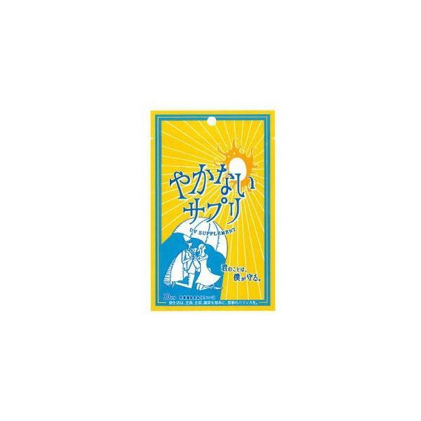 飲む日焼け止め やかないサプリ 30粒 日本製 サプリメント メール便 送料無料|nenrin|02