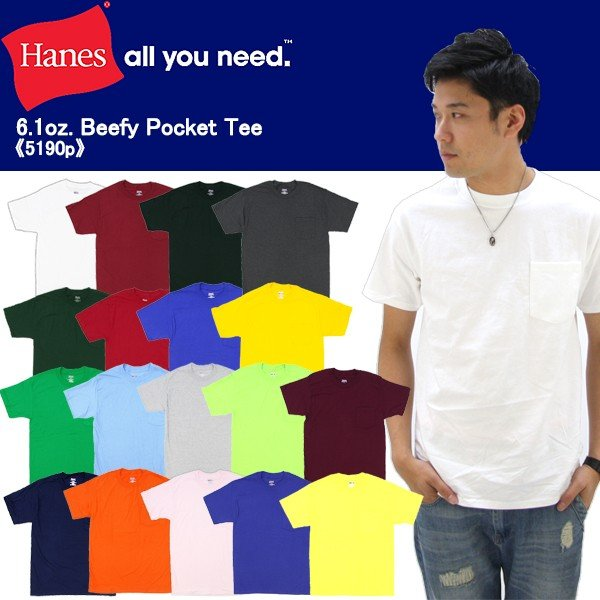 Hanes 6.1 oz Beefy-T with Pocket S Lime 5190P