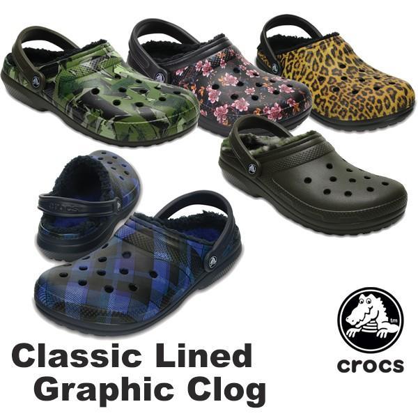 クロックス(CROCS) クラシック ラインド グラフィック クロッグ(classic lined graphic clog) メンズ/レディース サンダル [BB]|neo