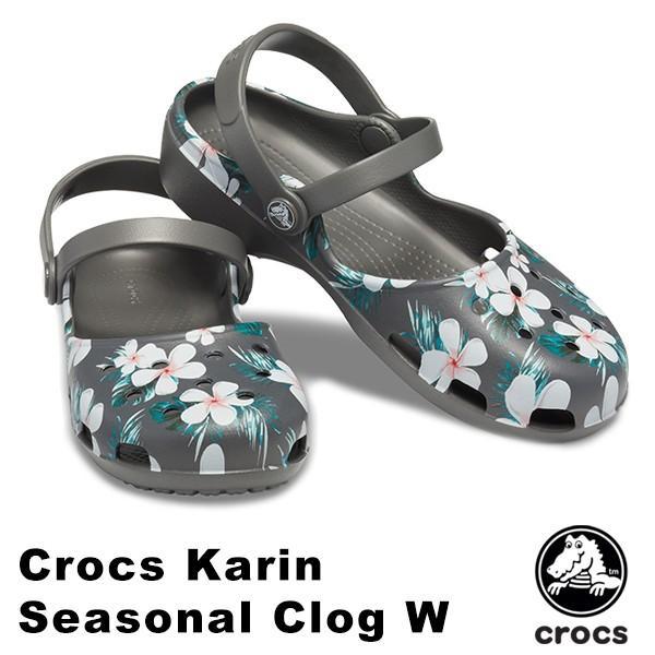 クロックス CROCS  クロックス カリン シーズナル クロッグ ウィメン crocs karin seasonal clog w  レディース  フラット シューズ 女性用 [AA]