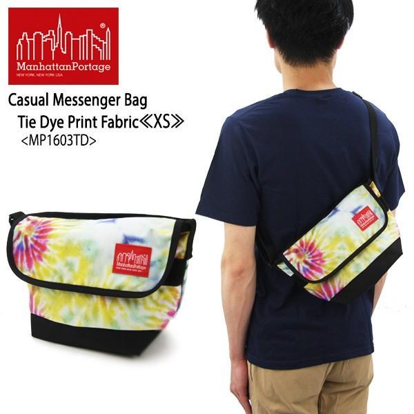 マンハッタン ポーテージ Manhattan Portage  Tie Dye Print Fabric Casual Messenger Bag MP1603TD  メッセンジャーバッグ XS  ショルダーバッグ[BB]