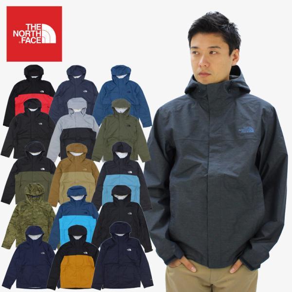 ザ・ノース フェイス THE NORTH FACE Men's Venture 2 Jacket  ベンチャー 2 ジャケット アウター ナイロンジャケット 男性用 メンズ nf0a2vd3 US企画 [CC]|neo
