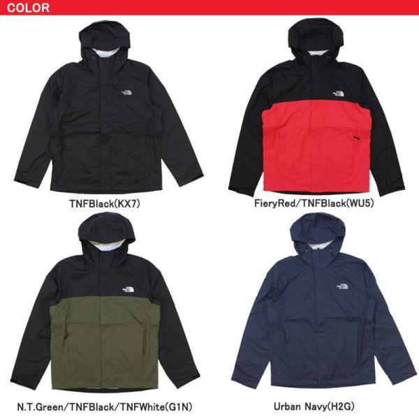 ザ・ノース フェイス THE NORTH FACE Men's Venture 2 Jacket  ベンチャー 2 ジャケット アウター ナイロンジャケット 男性用 メンズ nf0a2vd3 US企画 [CC]|neo|02