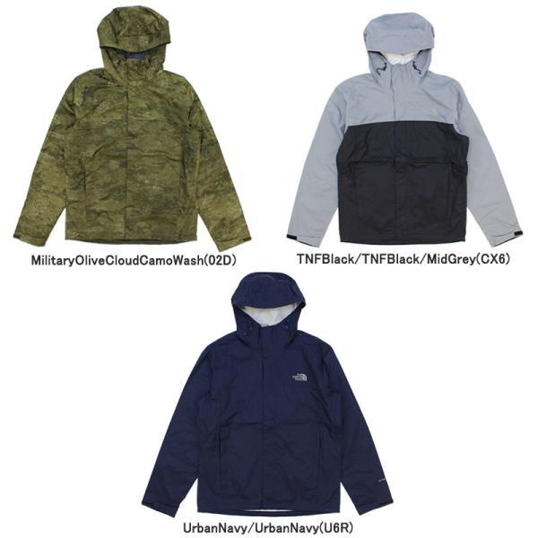 ザ・ノース フェイス THE NORTH FACE Men's Venture 2 Jacket  ベンチャー 2 ジャケット アウター ナイロンジャケット 男性用 メンズ nf0a2vd3 US企画 [CC]|neo|03