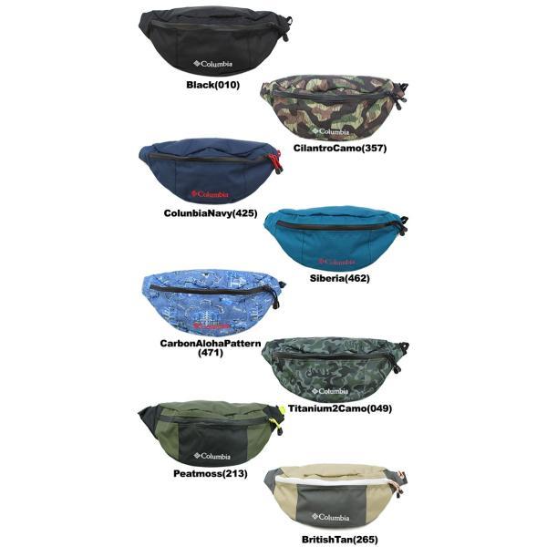 コロンビア Columbia  Price Stream Hip Bag PU8235  ウエスト バッグ ヒップバッグ [BB]