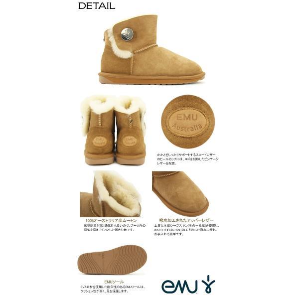 エミュー EMU Australia デンマン ミニ Denman Mini シープスキン ブーツ ムートン[CC