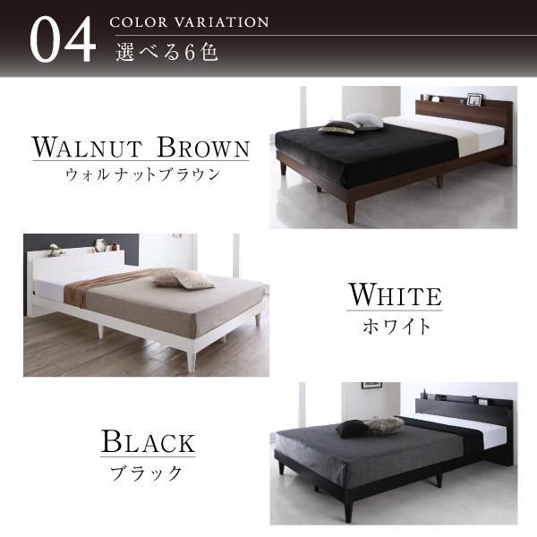 シングルベッド すのこベッド フレーム 棚 コンセント 木製 シンプル|neolife|11