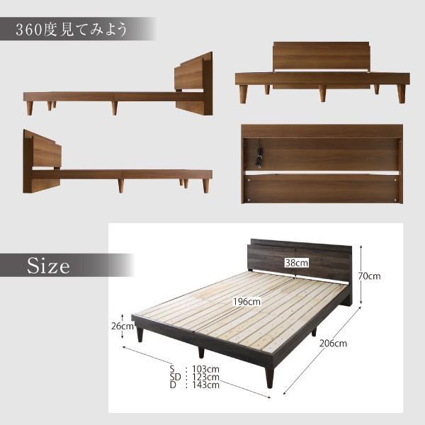 シングルベッド すのこベッド フレーム 棚 コンセント 木製 シンプル|neolife|13