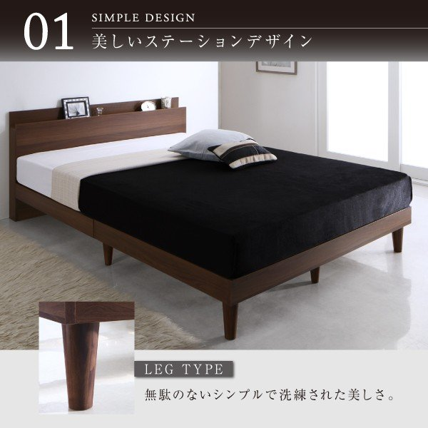 シングルベッド すのこベッド フレーム 棚 コンセント 木製 シンプル|neolife|05