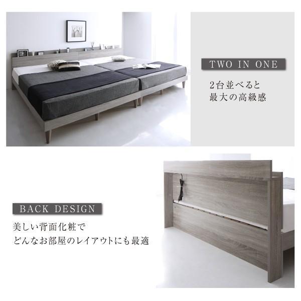 シングルベッド すのこベッド フレーム 棚 コンセント 木製 シンプル|neolife|06
