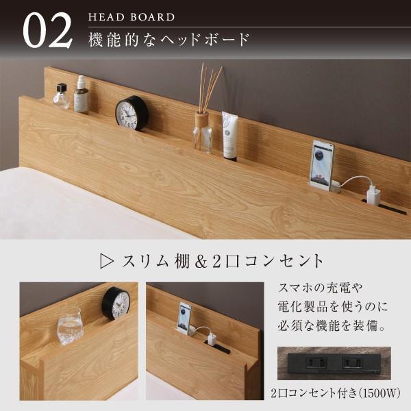 シングルベッド すのこベッド フレーム 棚 コンセント 木製 シンプル|neolife|08