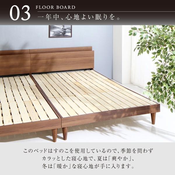 シングルベッド すのこベッド フレーム 棚 コンセント 木製 シンプル|neolife|09