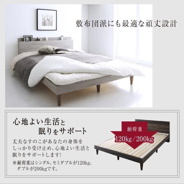 シングルベッド すのこベッド フレーム 棚 コンセント 木製 シンプル|neolife|10