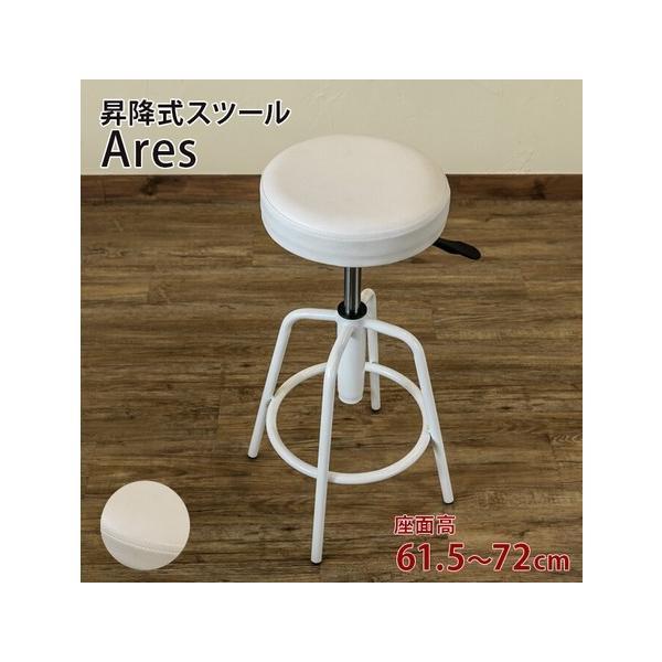 スツール 丸椅子 昇降式 回転 合皮シート おしゃれ 高さ調節 補助椅子 シンプル 完成品