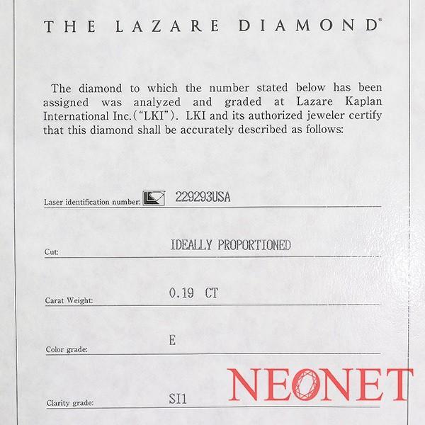 (ラザール)THE LAZARE 0.19ct ダイヤ リング 7号 pt950 鑑証|neonet05|04