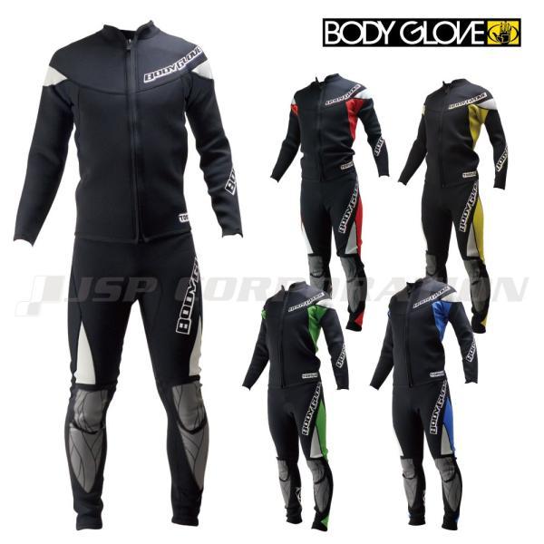 ウェットスーツ 2.5mm 2ピース メンズ トルク ジャケット&ジョン BODYGLOVE / ボディーグローブ ジェットスキー 水上バイク|neonet