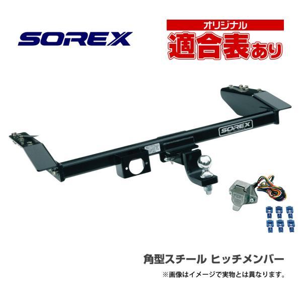 ヒッチメンバー エブリィワゴン 角型スチール SS-027 ソレックス【代引不可】|neonet