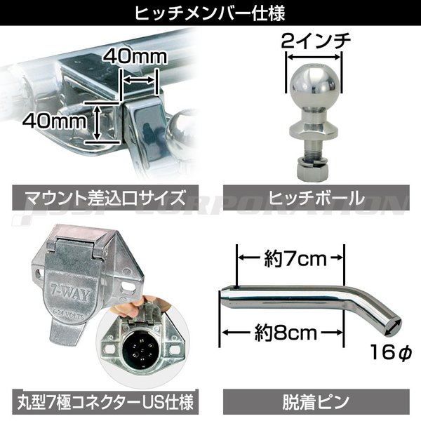 ヒッチメンバー ノア VOXY 2WD ハイブリッド スチール T-153 ソレックス【代引不可】 neonet 03