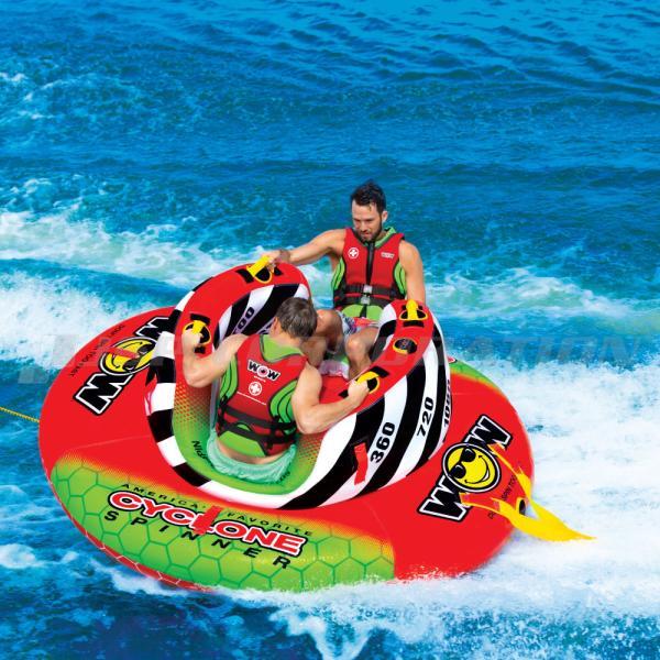 トーイングチューブ WOW/ワオ 2人乗り サイクロン バナナボート ウォータートイ 浮き輪 360度回転 空気注入式 水上バイク ジェット ボード 牽引