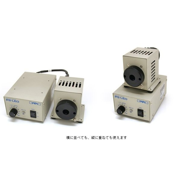 高輝度LED光源装置2分岐ライトガイド集光レンズ付き