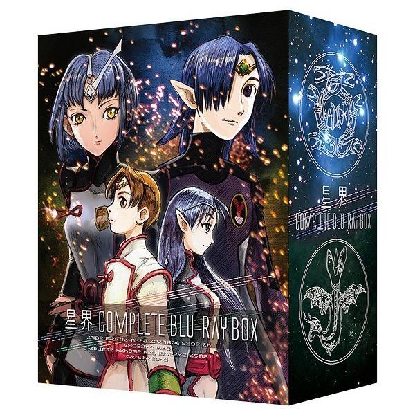 【ゆうメール利用不可】アニメ/星界 Complete Blu-ray BOX [特装限定版][Blu-ray]
