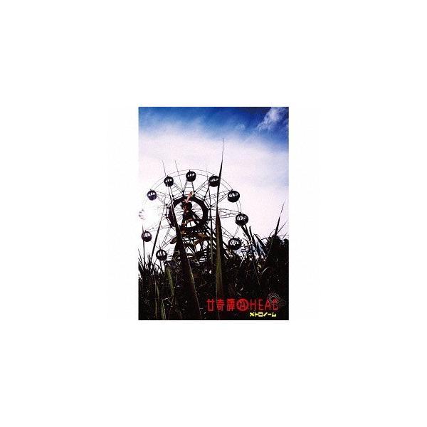 [CDA]/【送料無料選択可】メトロノーム/廿奇譚AHEAD [DVD付初回生産限定メト箱]