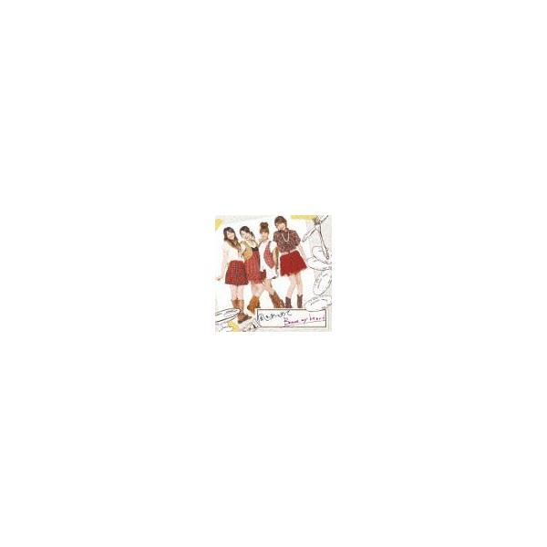 [CDA]/スフィア/「ラグナロクオンライン」7thアニバーサリーソングス: 風をあつめて/Brave my heart [DVD付初回限定盤]