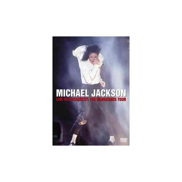 DVD]/【送料無料選択可】マイケル・ジャクソン/ライヴ・イン・ブカレスト /【Buyee】 Сервис закупок третьим лицом  Buyee | Покупайте из Японии!