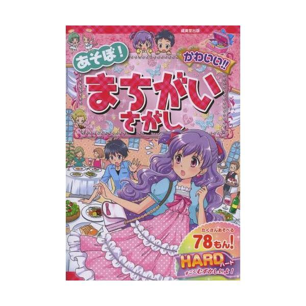 https://item-shopping.c.yimg.jp/i/l/neowing_neobk-1590569