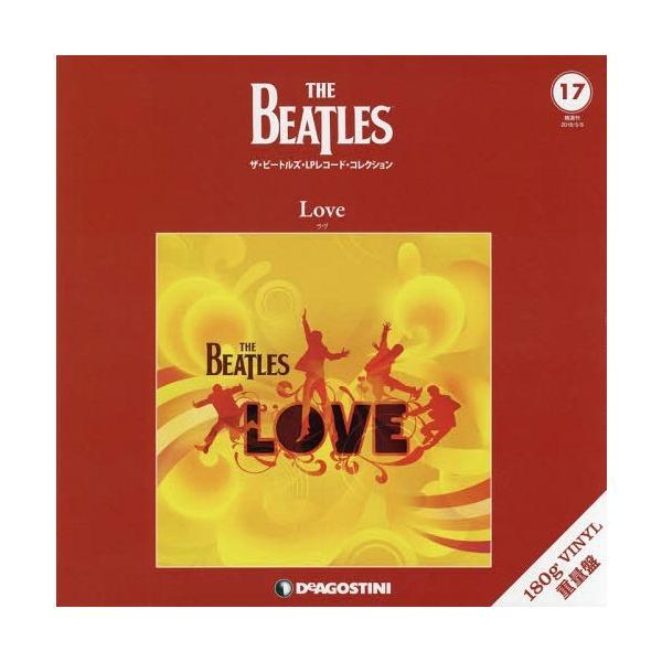 The Beatles ザ・ビートルズ・LPレコード・コレクション17号 ラヴ [BOOK+2LP] Book NEOBK-2219049