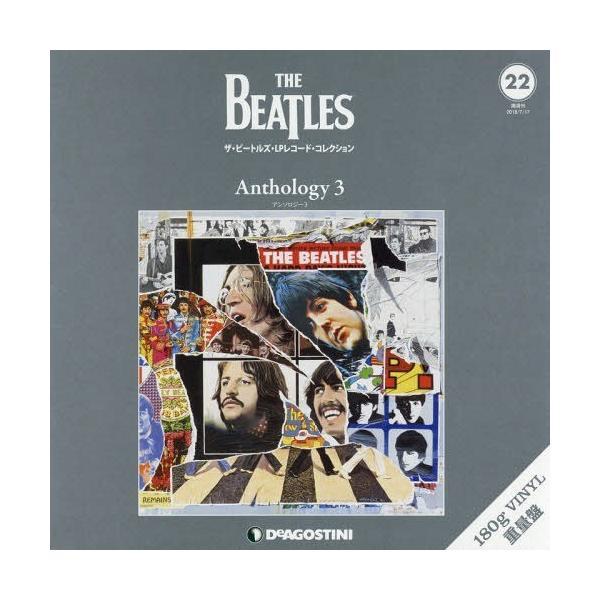 The Beatles ザ・ビートルズ・LPレコード・コレクション22号 アンソロジー3 [BOOK+3LP] Book NEOBK-2242985