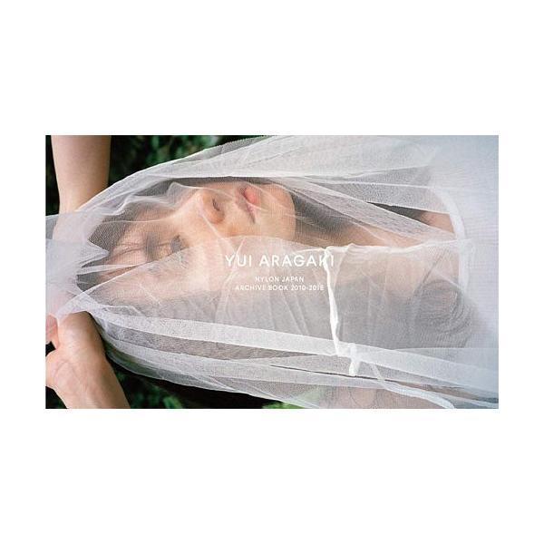[本/雑誌]/新垣結衣 YUI ARAGAKI NYLON JAPAN ARCHIVE BOOK 2010-2019/カエルム
