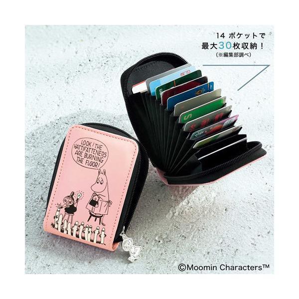[本/雑誌]/mini (ミニ) 2021年12月号 【付録】 リトルミイ (ムーミン) 縦型じゃばら式カードケース/宝島社(雑誌)
