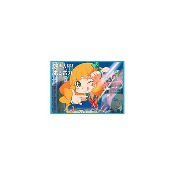 2021/09発売 [グッズ]/きゃらスリーブコレクション マットシリーズ 映画大好きポンポさん ポンポさん (No.MT1121)【ムービック】