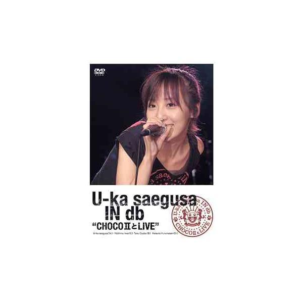 DVD /三枝夕夏INdb/U-kasaegusaINdb