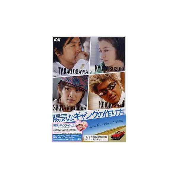 [DVD]/【送料無料選択可】邦画 (メイキング)/陽気なギャングの作り方