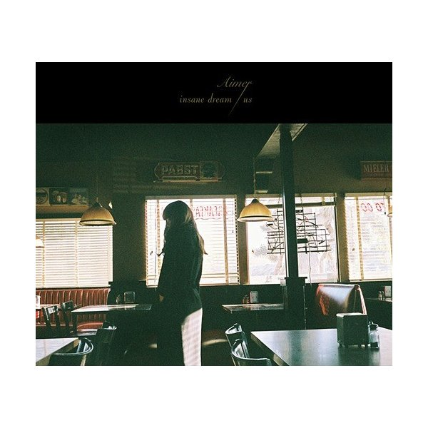 [CD]/Aimer/insane dream / us [通常盤]