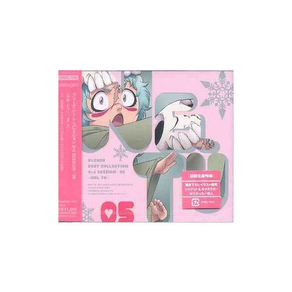 BLEACH (漫画) / ブリーチ・ビート・コレクション 3rd SESSION: 05 国内盤 〔CD Maxi〕 SVWC7510