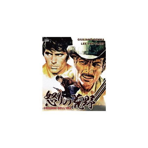 [Blu-ray]/洋画/ウルトラプライス版 怒りの荒野 [数量限定版]